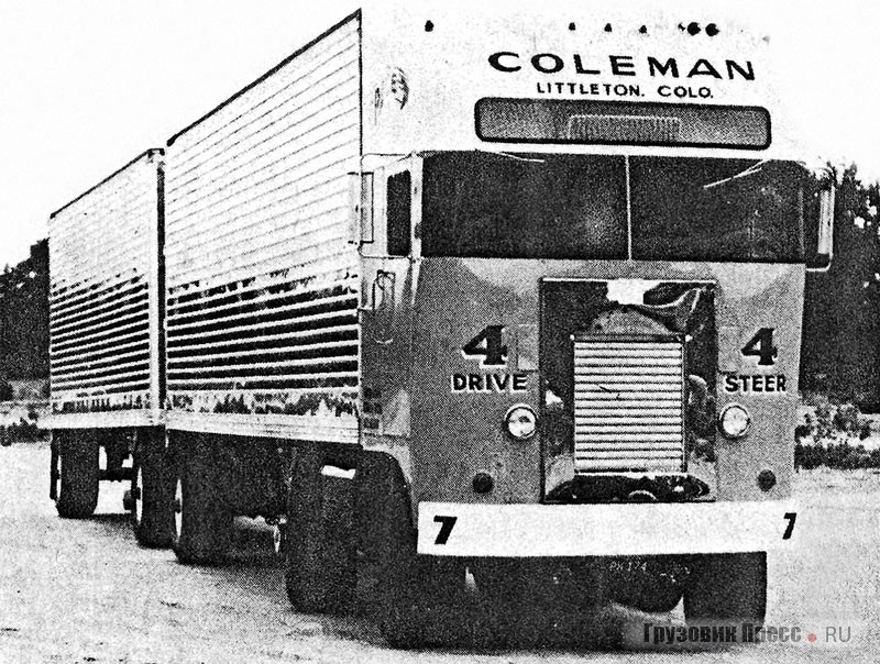 Coleman Space Star