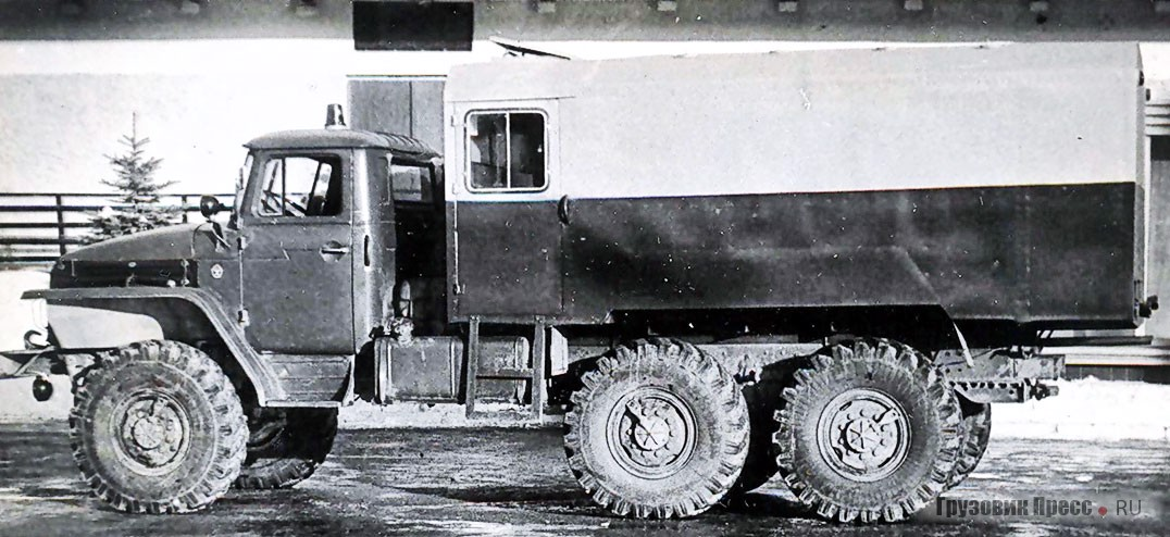 «Урал-375-АЗ-10», 1980 г.